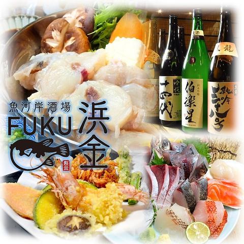 新鮮鮮魚がうまい!個室、座敷などシーン合わせてご利用いただきます!