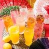 全室個室 和食とお酒 吟楽 GINRAKU 八王子駅前店のおすすめポイント3