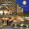 ホテル ラ・スイート神戸ハーバーランド ル・クール神戸のおすすめポイント1