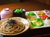 和食レストラン庄屋 飯塚店のおすすめポイント1