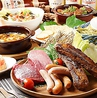 一番搾りコラボショップ 神戸麦酒 神戸駅前店のおすすめポイント3