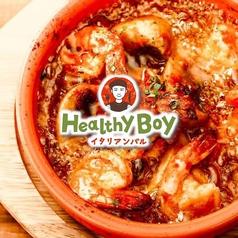 イタリアンバル ヘルシーボーイ Healthy Boy 浦安の写真