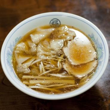 西荻店 丸福中華そばのおすすめ料理1