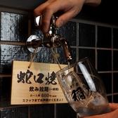 大衆酒場 稲虎2のおすすめ料理2
