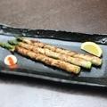 料理メニュー写真 アスパラ豚バラ巻き