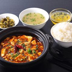 楓林 フウリン 麻婆食堂のおすすめ料理1
