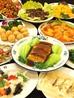 東北食代 家宴坊のおすすめポイント1