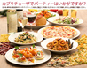 カプリチョーザ 松江店のおすすめポイント1