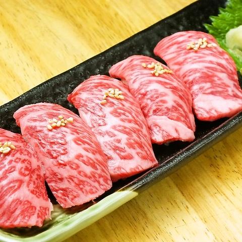 肉の寿司始めました!!大好評!!たくさんのご予約を頂いております♪