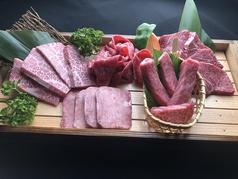 料理メニュー写真【薩摩牛】 特選盛り