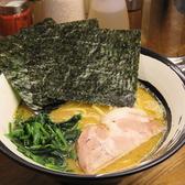 家系ラーメン 丸武家のおすすめ料理2