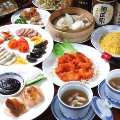 上海飯店の写真