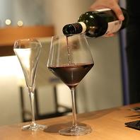 美味しい料理には、是非美味しいワインで。