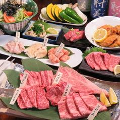 炙SHISHIMARU 炙シシマルのおすすめ料理1