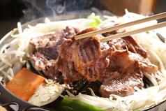 モンゴリアンチョップ 名古屋 今池本店のおすすめ料理1