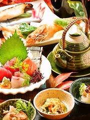 どくだみ草 柳ヶ瀬店のおすすめ料理1