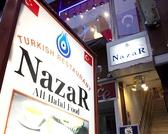 ナザール NazaRの雰囲気3