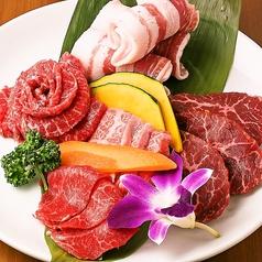 肉屋の台所 京都木屋町ミート特集写真1