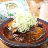 大衆酒場 ジタング 高円寺店のおすすめ料理3