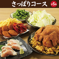 宴会コースは飲み放題付で2500円(税抜)~♪