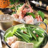 大衆居酒屋 七屋のおすすめ料理2
