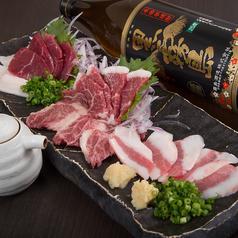 居酒屋 えうま 春日昇町店のおすすめ料理1