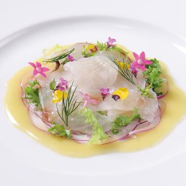 紫紺館 レストラン フォレスタ 椿山荘のおすすめ料理1