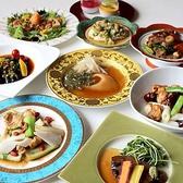中華美点菜 彩華のおすすめ料理2