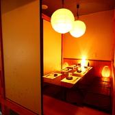 12名様向け☆五反田 居酒屋 個室