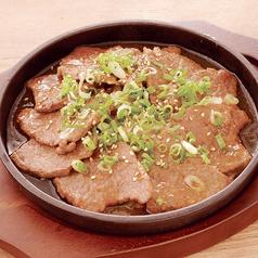 牛うわみすじ肉のステーキ
