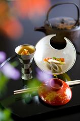 日本料理 竹平楼の写真