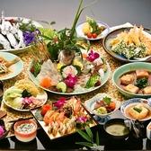ホテル長崎のおすすめ料理3