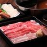 寿司 しゃぶしゃぶ 食べ放題 晴れぶたいのおすすめポイント1