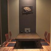 掘りごたつの完全個室です。4名様までのお席です。