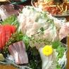 いとはん 三日月 田町店のおすすめポイント3