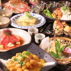 春夏秋冬 名古屋 名駅のおすすめ料理1