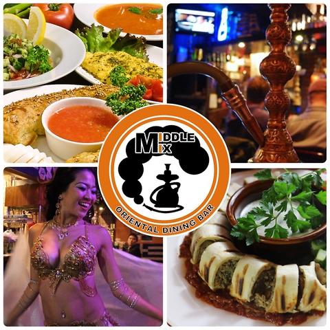 中東の料理が並ぶ、異国の国へ☆ココでしか味わえない、料理やお酒をご用意!