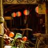 昭和居酒屋 北山食堂のおすすめポイント2