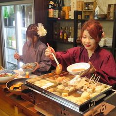 日本酒とおばんざい おでん酒場 呑のおすすめ料理1
