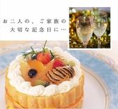木曽路 津店のおすすめ料理2