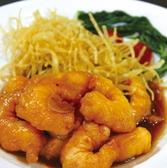中華美点菜 彩華のおすすめ料理3