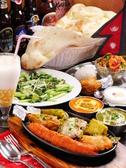インドネパールレストラン&バー トマトキッチン