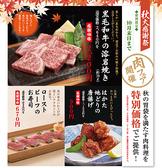 梅の花 立川店のおすすめ料理2