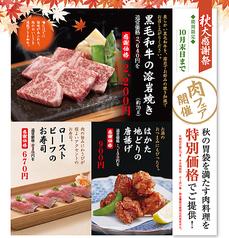 梅の花 町田店のおすすめ料理2