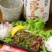 日比谷鳥こまち 松戸五香店のおすすめ料理3