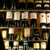 豊富なワインとカクテル