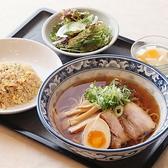 中華 はせ川 金山のおすすめ料理2