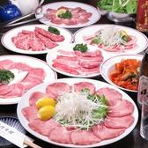 焼肉天国 平塚 平塚のグルメ