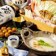 3h飲放8品3497円/九州郷土料理/神田個室居酒屋