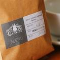 当店のコーヒーは長野県松本市のHigh-FiveCOFFEESTAND様より焙煎していただいたものを挽きたててでお出ししております。